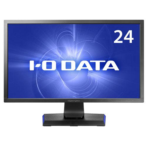 アイオーデータ ★限定特価★EX-LDGC241HTB [最大144Hz対応 ゲーミング液晶ディスプレイ「GigaCrysta」24型ワイドモデル]