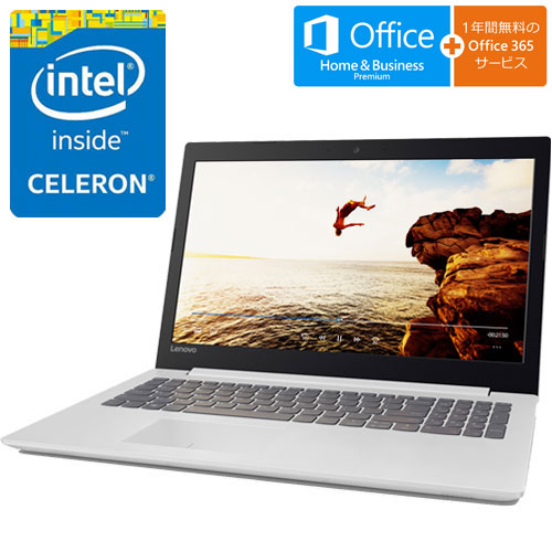 レノボ・ジャパン 80XR019YJP [IdeaPad 320(Cel-N3350 4G 500GB 15.6FHD Office Home&Business Premium+365 ホワイト)]