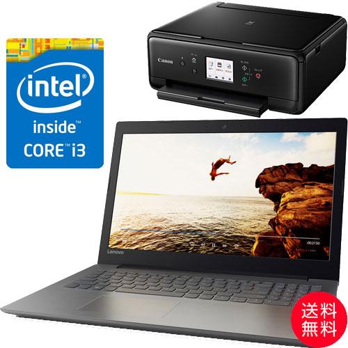 ★お得なキヤノンプリンターセット★80XH006DJP [IdeaPad 320(i3-6006U 4G SSD128GB 15.6FHD(Black))]