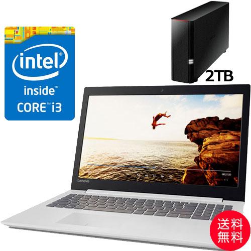 ★お得なNASセット★80XH006EJP [IdeaPad 320(i3-6006U 4G SSD128GB 15.6FHD(White))]
