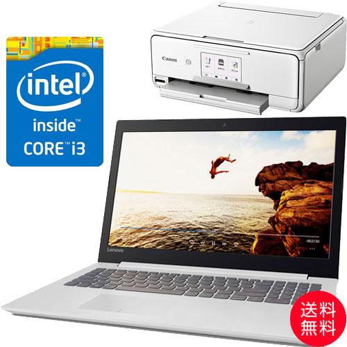 ★お得なキヤノンプリンターセット★80XH006EJP [IdeaPad 320(i3-6006U 4G SSD128GB 15.6FHD(White))]