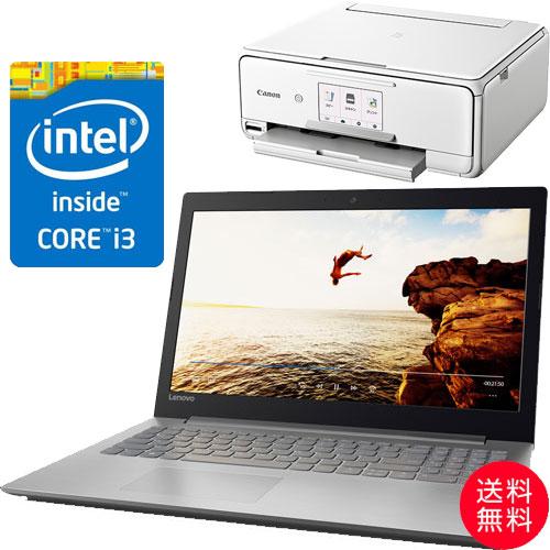★お得なキヤノンプリンターセット★80XH006FJP [IdeaPad 320(i3-6006U 4G SSD128GB 15.6FHD(Gray))]