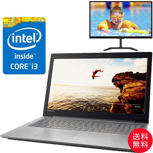 ★お得な液晶ディスプレイセット★80XH006FJP [IdeaPad 320(i3-6006U 4G SSD128GB 15.6FHD(Gray))]