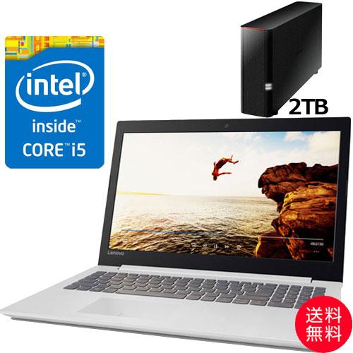 ★お得なNASセット★80XL00C7JP [IdeaPad 320(i5-7200U 128SSD 4G win10 15.6FHD(White))]