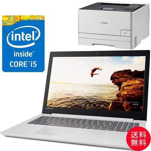 ★お得なレーザープリンターセット★80XL00C7JP [IdeaPad 320(i5-7200U 128SSD 4G 15.6FHD(White))]