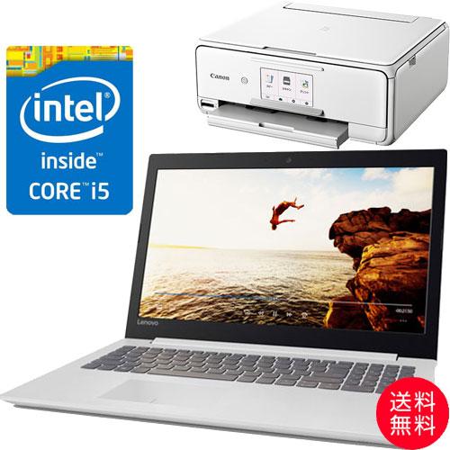 ★お得なキヤノンプリンターセット★80XL00C7JP [IdeaPad 320(i5-7200U 128SSD 4G 15.6FHD(White))]