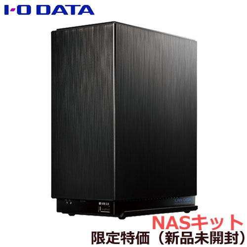 アイオーデータ ★限定特価★HDL2-AA0/E [デュアルコアCPU搭載 超高速2ドライブNASキット(ドライブレスモデル)]