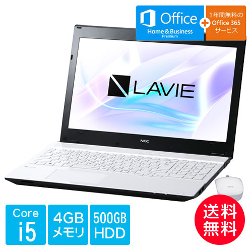 NEC PC-SN254FRAB-2 [LAVIE Smart NS(S) Core i5-7200U 4GB 500GB DSM 15.6型 H&B+365 ホワイト]
