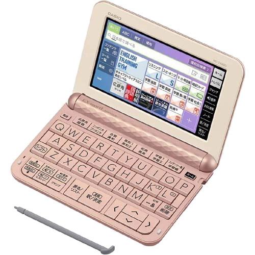カシオ EX-word XD-Z4800PK (ピンク) [高校生モデル]