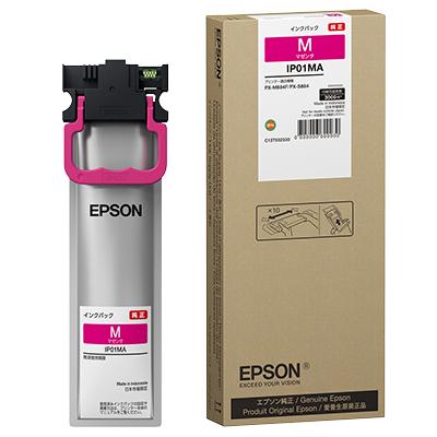 エプソン IP01MA [ビジネスインクジェット用 インクパック(マゼンタ)/約3000P]