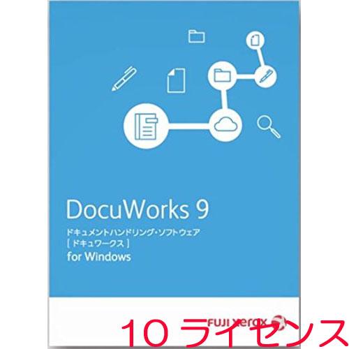 富士ゼロックス DocuWorks SDWL281A [DW9 ライセンス認証版 / 10ライセンス]