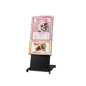 NEC MultiSync(マルチシンク) LCD-C501-MP [50型美映エル 簡易メディアプレーヤ内蔵型]