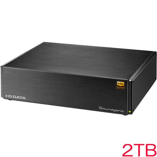アイオーデータ HDL-RA2HF HDL-RA2HF [ハードディスク搭載ネットワークオーディオサーバー 2TB]