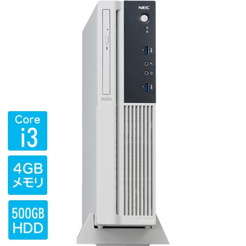 NEC Mate PC-MKL37LZGNAJ1 [ML(Core i3 4GB 500 DVD Win10P 1年)]