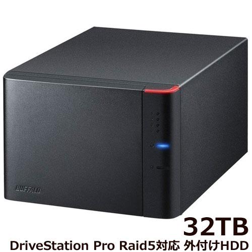 バッファロー DriveStation Pro HD-QHA32U3/R5 [RAID5対応 USB3.1 外付HDD 4ドライブ 32TB]