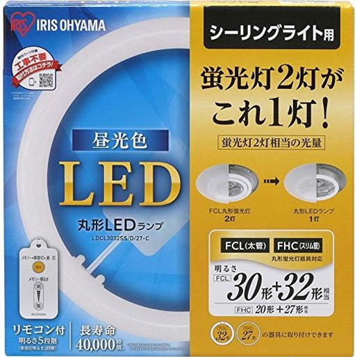 アイリスオーヤマ 家庭照明 LDCL3032SS/D/27-C [丸形LEDランプ シーリング用 昼光色]