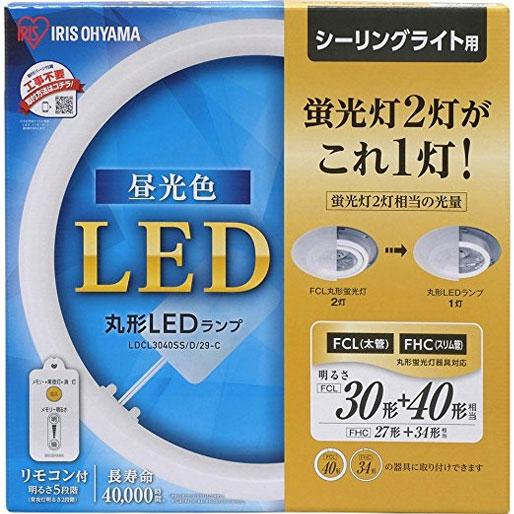 アイリスオーヤマ 家庭照明 LDCL3040SS/D/29-C [丸形LEDランプ シーリング用 昼光色]