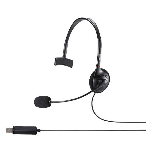 バッファロー(サプライ) BSHSHUM110BK [片耳ヘッドバンド式ヘッドセット USB接続 ブラック]