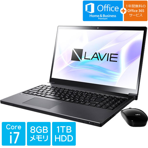 NEC PC-SN187BEAC-8 [LAVIE Smart NEXT(Core i7 8GB 1TB DSM 15.6 H&B Win10 グレイスブラックシルバー)]