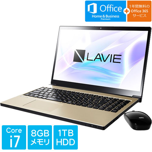 NEC PC-SN187DEAC-8 [LAVIE Smart NEXT(Core i7 8GB 1TB DSM 15.6 H&B Win10 グレイスゴールド)]