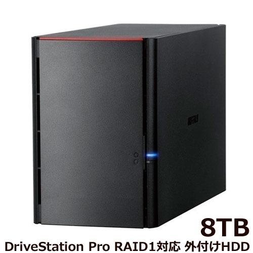 バッファロー DriveStation Pro HD-WHA8U3/R1 [法人向け RAID1対応 外付HDD 2ドライブ 8TB]
