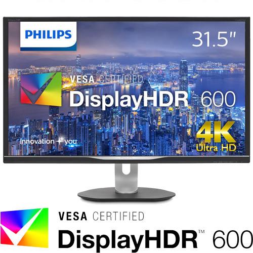 フィリップス(ディスプレイ) 328P6VUBREB/11 [DisplayHDR600対応 31.5型 4K対応VA液晶ディスプレイ]