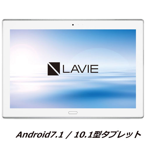 NEC PC-TE510HAW [LAVIE Tab E Android - TE510/HAW ホワイト]