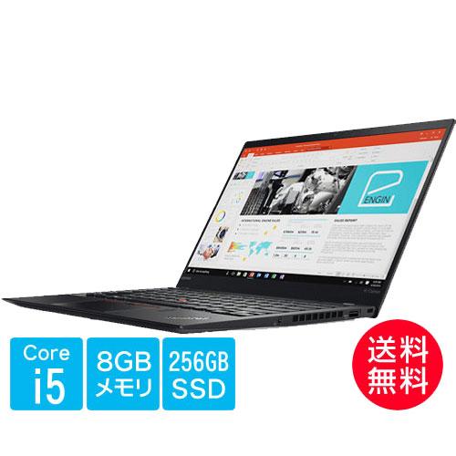 レノボ・ジャパン 20HR0005JP [ThinkPad X1 Carbon(i5 8GB 256GB SSD Win10P 14型 2017年モデル)]