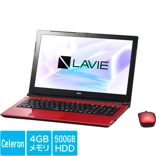 NEC PC-SN18CNSAB-1 [LAVIE Smart NS(B)(Cel 4GB 500GB DSM 15.6 レッド)]