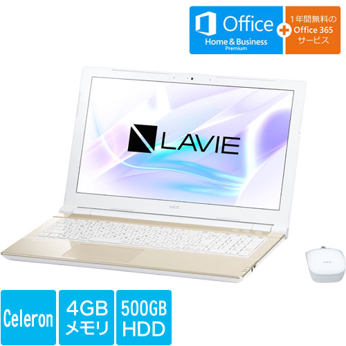 NEC PC-SN18CRSAB-2 [LAVIE Smart NS(B)(Cel 4GB 500GB DSM 15.6 H&B ゴールド)]
