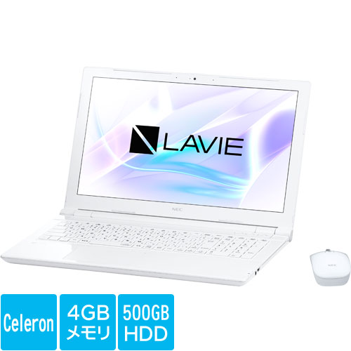 NEC PC-SN18CJSAB-1 [LAVIE Smart NS(B)(Cel 4GB 500GB DSM 15.6 エクストラホワイト)]