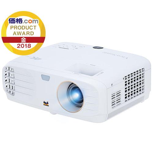 ビューソニックジャパン PX727-4K [4K UHD ホームシアタープロジェクター HDR対応/RGB/2200lm]