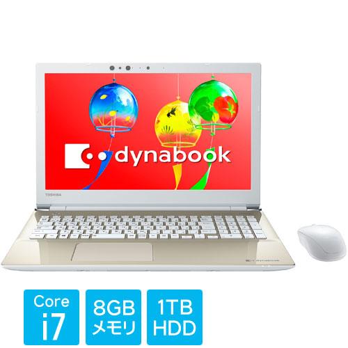 東芝 PT75GGP-BEA2 [dynabook T75/GG (サテンゴールド)]