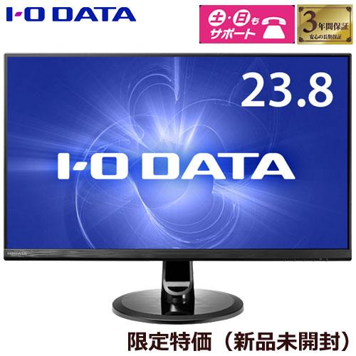 アイオーデータ ★限定特価★EX-LDQ241DB [広視野角ADSパネル採用&WQHD対応23.8型ワイド液晶ディスプレイ]