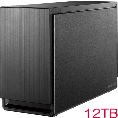 アイオーデータ HDS2-UTXS HDS2-UTXS12 [USB3.1/eSATA対応2ドライブHDD(RAID) 12TB]