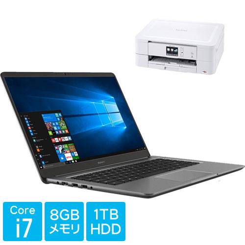 ★お得なブラザープリンターセット★PL-W29 [MateBook D (i7 8G 1TB 940MX Win10Home Grey 53019836)]