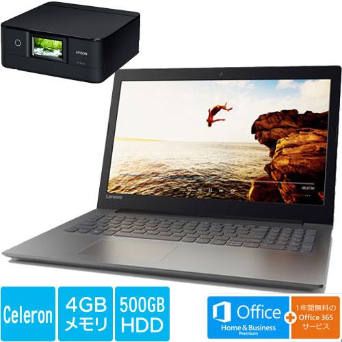 ★お得なエプソンプリンターAセット★80XR019WJP [IdeaPad 320(Cel 4G 500GB 15.6FHD オフィス BK)]