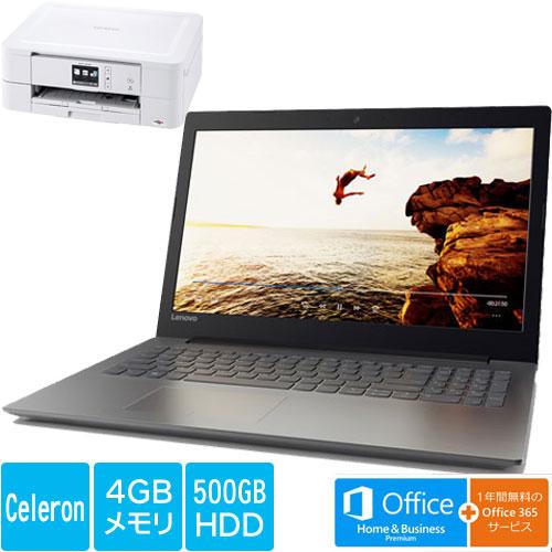 ★お得なブラザープリンターセット★80XR019WJP [IdeaPad 320(Cel 4G 500GB 15.6FHD オフィス BK)]