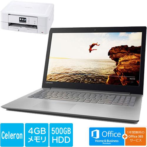 ★お得なブラザープリンターセット★80XR019XJP [IdeaPad 320(Cel 4G 500GB 15.6FHD オフィス SL)]