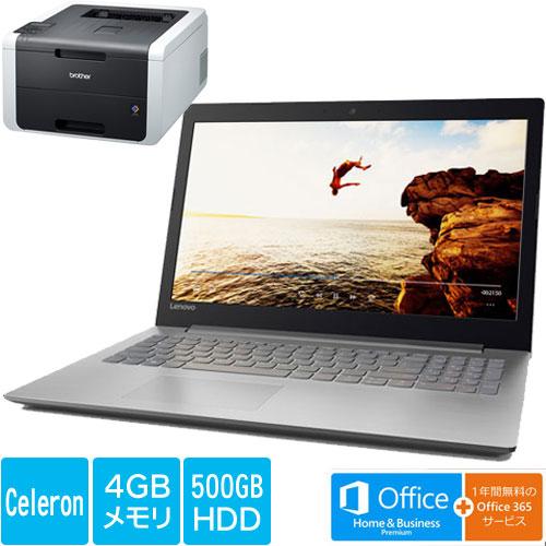 ★お得なレーザープリンターBセット★80XR019XJP [IdeaPad 320(Cel 4G 500GB 15.6FHD オフィス SL)]