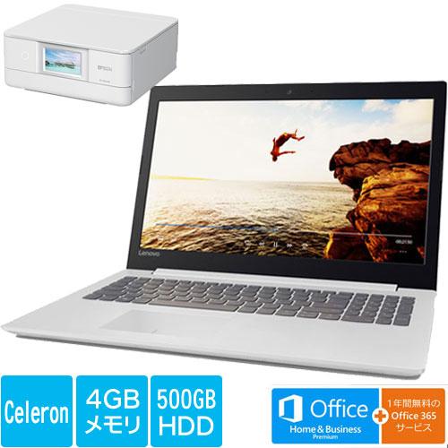 ★お得なエプソンプリンターBセット★80XR019YJP [IdeaPad 320(Cel 4G 500GB 15.6FHD オフィス WH)]