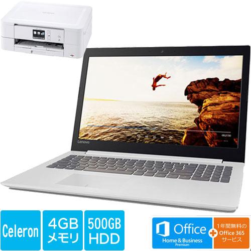 ★お得なブラザープリンターセット★80XR019YJP [IdeaPad 320(Cel 4G 500GB 15.6FHD オフィス WH)]