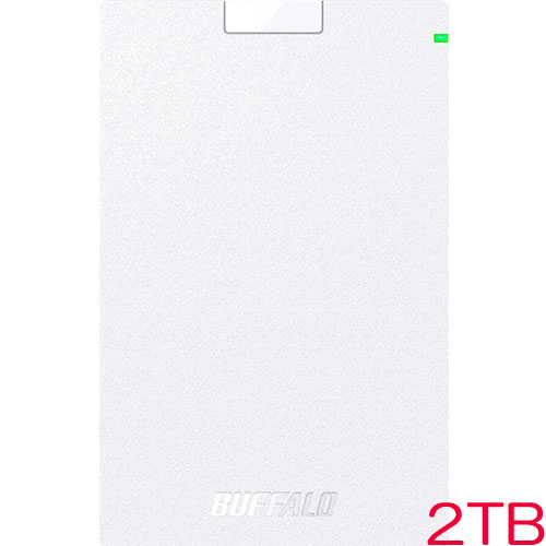 MiniStation HD-PCG2.0U3-GWA [USB3.1(Gen.1)対応 ポータブルHDD ホワイト 2TB]