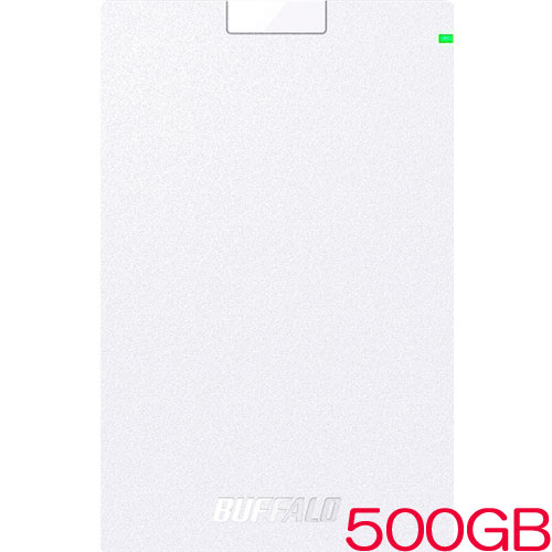 MiniStation HD-PCG500U3-WA [USB3.1(Gen.1)対応 ポータブルHDD ホワイト 500GB]