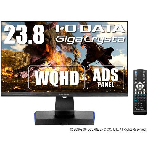 アイオーデータ EX-LDGCQ241DB [広視野角ADSパネル採用&WQHD対応23.8型ゲーミング液晶「GigaCrysta」]