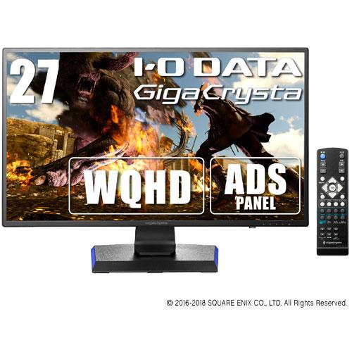 アイオーデータ EX-LDGCQ271DB [広視野角ADSパネル採用&WQHD対応27型ゲーミング液晶ディスプレイ「GigaCrysta」]