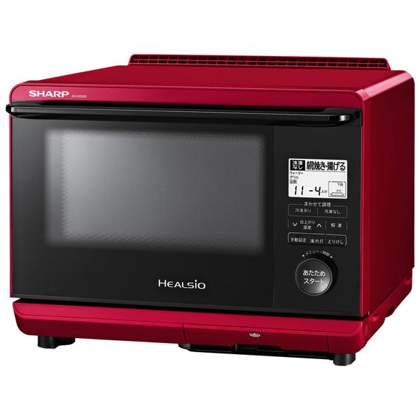 シャープ ヘルシオ AX-AS500-R [ウォーターオーブン 1段調理タイプ レッド系]