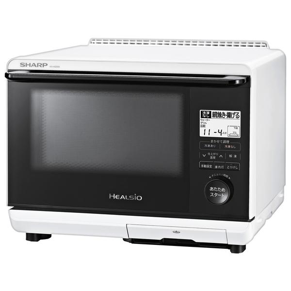 シャープ ヘルシオ AX-AS500-W [ウォーターオーブン 1段調理タイプ ホワイト系]