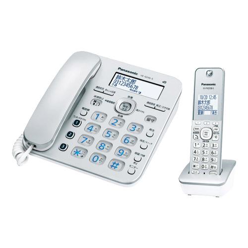パナソニック RU・RU・RU(ル・ル・ル) VE-GD36DL-S [コードレス電話機(子機1台付)(シルバー)]
