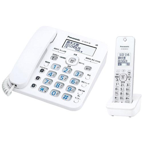 パナソニック RU・RU・RU(ル・ル・ル) VE-GD36DL-W [コードレス電話機(子機1台付)(ホワイト)]
